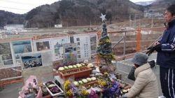 東日本大震災から4年 遺族が問い続ける「企業の責任」