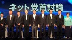 【党首討論・発言詳報】安倍総裁、岡田代表ら9党首、「アベノミクス」「経済」で参院選前に激しい舌戦