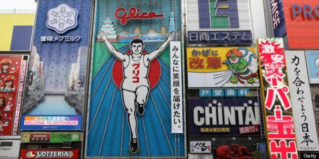 OSAKA, JAPAN - FEBRUARY 06: General view at Dotonbori in Osaka on February 6, 2013 in Osaka, Japan. A...