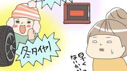 北海道では8月からストーブのCMが始まる-「北海道民あるある」4