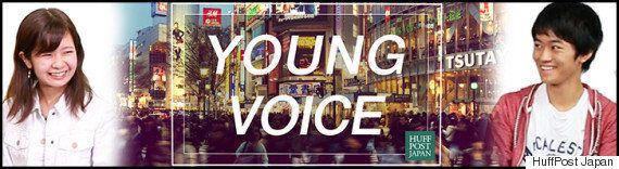 若者が政治家とざっくばらんに話してみて思ったこと