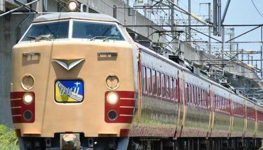 485系・国鉄特急色