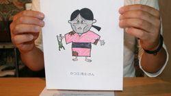 「かつ江さん」鳥取城のマスコットは、なぜ封印されたのか?