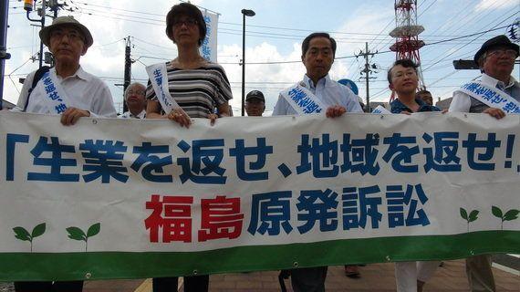 「生業を返せ、地域を返せ!福島原発訴訟」原告団が全国最大の4000人規模に