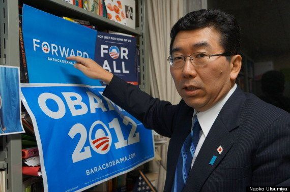 海野素央教授に聞く オバマ大統領を再選に導いた戦略とは