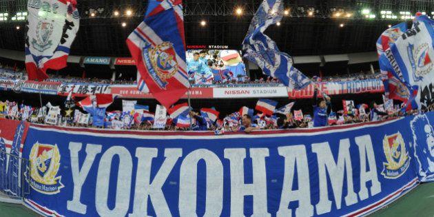 YOKOHAMA, JAPAN - NOVEMBER 03: (EDITORIAL USE ONLY) Yokohama F.Marinos supporters wave flags before the...