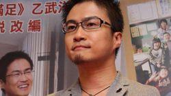 乙武洋匡さん、暴力ではなく対話呼びかける「犯行グループも国際社会」【パリ同時多発テロ】