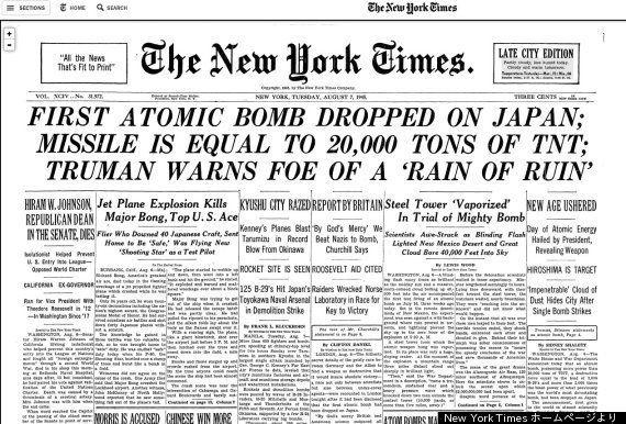 1945年8月7日、広島への原爆投下を世界はどう報じたか
