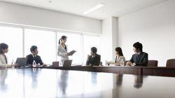 人事管理の根本的な見直しを迫られる日本