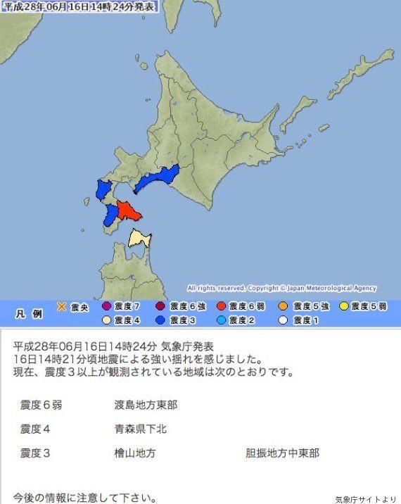 GLAYのTERU「しばらく用心を」函館市で震度6弱、地元の人々を案じる
