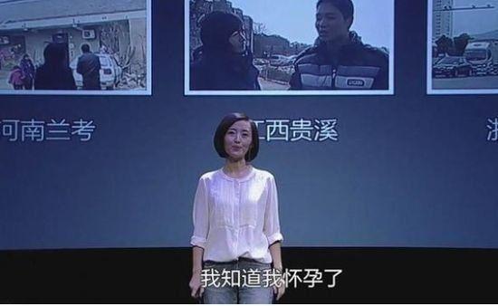 全中国を震撼させたPM2.5「告発ドキュメンタリー」