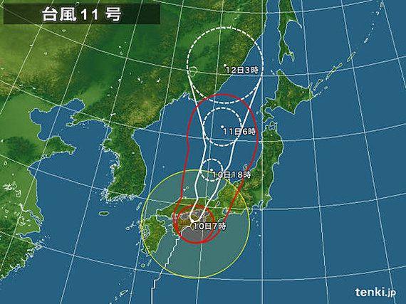 【台風情報】台風11号 今後の見通し(相原恵理子)