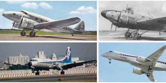 国産旅客機、激動の80年史 中島AT-2からMRJまで