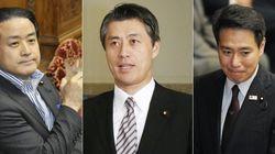 「民主解党」細野豪志、前原誠司、江田憲司の3氏が一致 参院選めぐる民主党の亀裂とは?