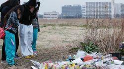 川崎中1殺害 18歳、中1殺害容疑認める供述