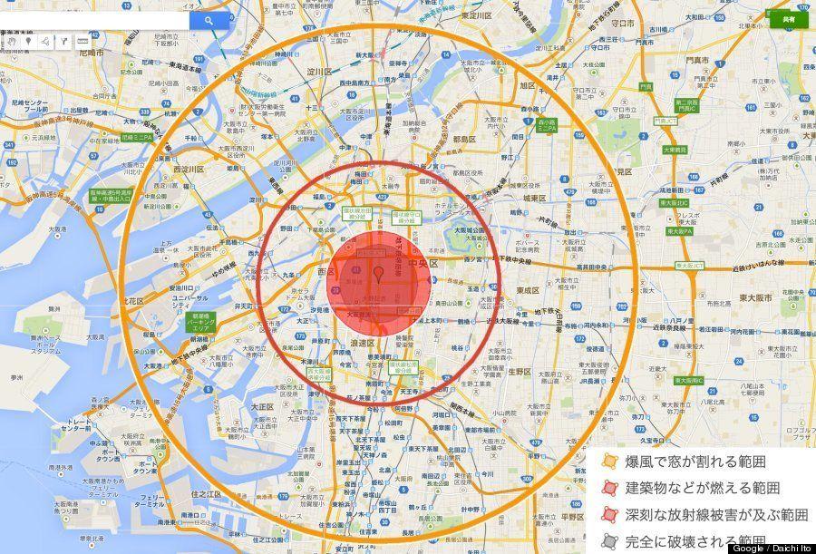 もしも東京と大阪に広島型の原爆が落とされたら【地図】