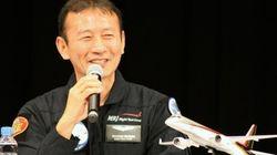 「MRJ自身が『飛びたい』と言っているようだった」初飛行の安村佳之機長
