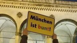 外国人との共存を訴える「ミュンヘンはカラフル」