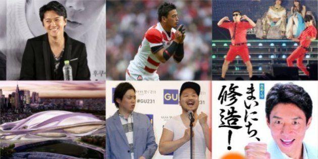 流行語大賞、候補に「SEALDs」「自民党、感じ悪いよね」など(画像集)