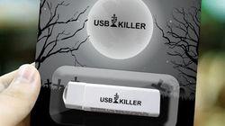 未来永劫USBからの情報流出を阻止するセキュリティ機器が開発される えっ、どこで使うの?