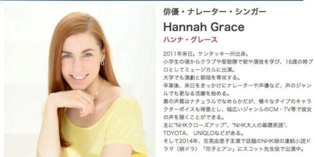 「花子とアン」スコット先生を演じた女優が日本で初ライブ 劇中歌をクミコと共に披露へ
