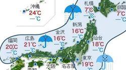 日本海側、関東以北は冷たい雨が降りそう 夜は厚手の上着を