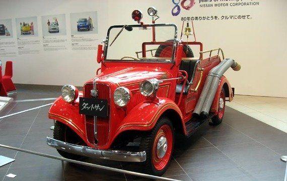 「フェアレディZ」のパトカーや「ダットサントラック」の消防車も登場!! はたらくクルマ展!!