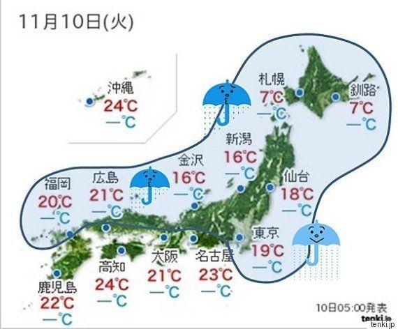 日本海側、関東以北は冷たい雨が降りそう