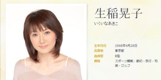 生稲晃子、乳がんで右乳房全を摘出していた 元おニャン子クラブ