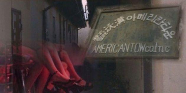 韓国のアメリカ軍慰安婦、国家が性病の治療も管理した テレビが報じた実態は