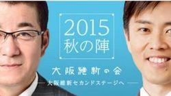 大阪府知事選に続き市長選、有力候補たちのSNS活用術とは