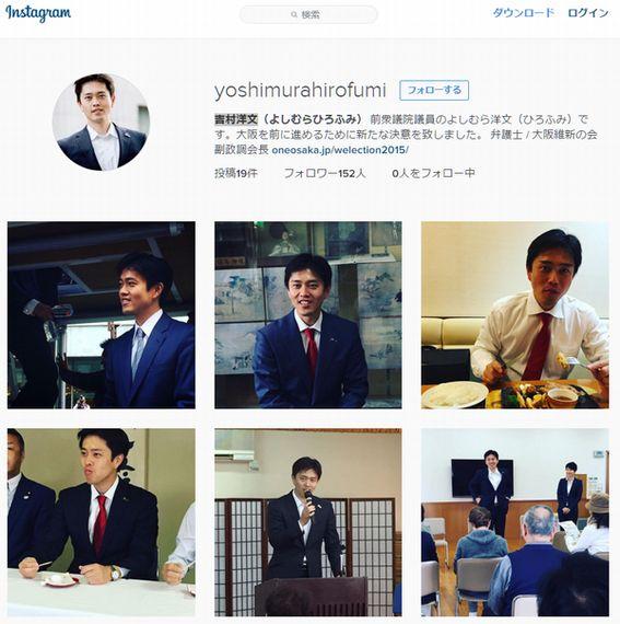 大阪市長選、候補のネット状況。「吉村氏、維新+イケメンイメージを前面に」「柳本氏、ネットで反撃『本当に意地悪』」