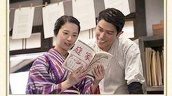【花子とアン】撮了、村岡花子役・吉高由里子が涙「愛おしい毎日でした」