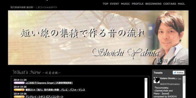 薮田翔一さん、ジュネーブ国際音楽コンクールで優勝 小室サウンドで作曲の道へ