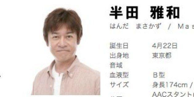 半田雅和さん死去、声優「PRIDE」リングアナ・TVナレーションなどで活躍