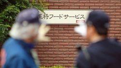 「餃子の王将」社長射殺事件に関与か、軽乗用車を押収 京都府警