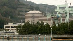 『福井県核燃料税』 〜