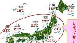 東京 夕方から再び雨