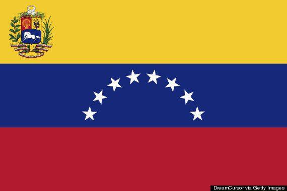 マラドーナに応援され、スアレスを応援する大統領!?ベネズエラ代表戦前に知っておきたいベネズエラのあれこれ