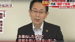 下呂市長「韓国で女性の接待を求めた」報道を否定、朝ビールは認める(UPDATE)