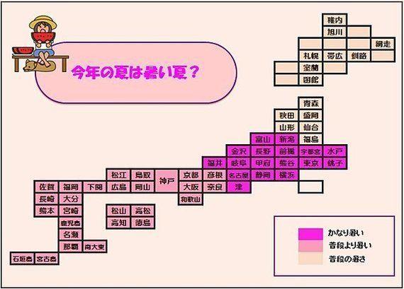 2015年の夏、関東〜東海では厳しい暑さに その理由とは?(堀江万喜)