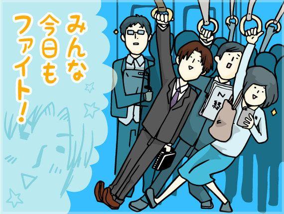 サイボウズ式:通勤電車で「みんな頑張ってるなぁ」と思える瞬間が好き