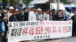 産経の前ソウル支局長を在宅起訴 異例の記者訴追、韓国に国内外から懸念