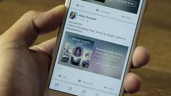 フェイスブックに新機能 友達と音楽を簡単に共有できるように