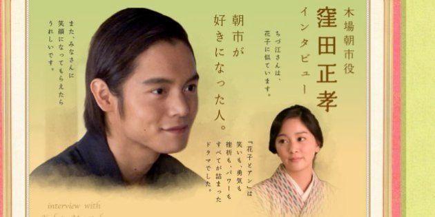 【花子とアン】朝市の嫁さん「ちづ江」はどんな人?