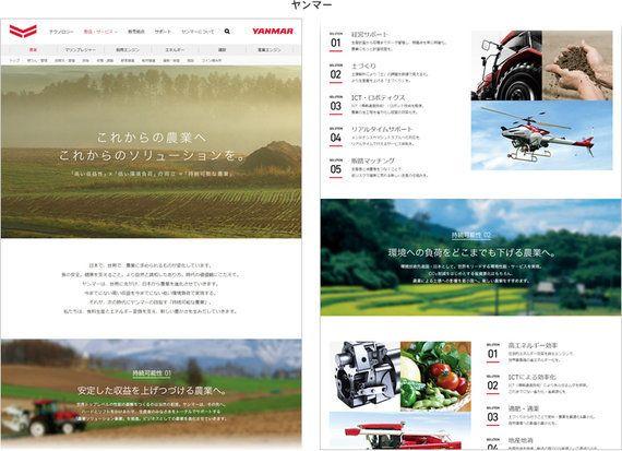 PCサイトのUIデザインにおける12のトレンド