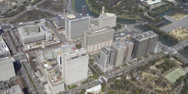 Tokyo High Court Area, Aerial View, Pan