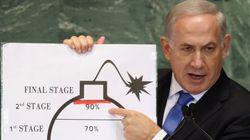 アメリカがイスラエルをツイッターで挑発←細かすぎてわかりにくいんだけど...
