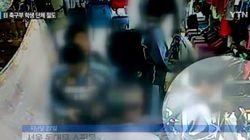 埼玉の高校生22人、韓国で集団万引き ジャージでバレる【動画】