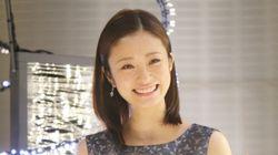 上戸彩、第1子妊娠発表「新しい家族を迎える喜び」